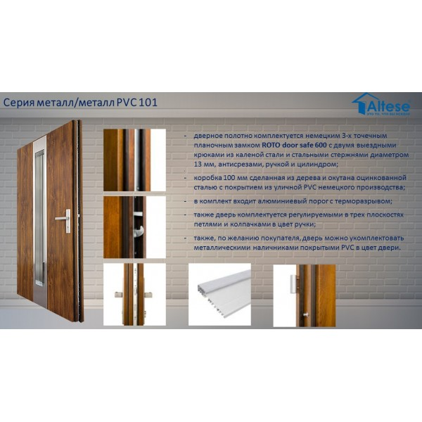Двери ЕВРОПА PVC 101 Гладь стекло