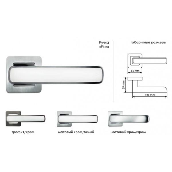 Ручка дверная MORELLI 44 матовый хром/белый